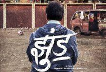 jhund-movie-amitabh